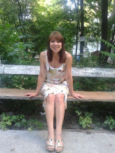 Знакомство с женщиной днепропетровск